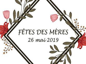 Promo - Fête des Mères 2019 - Petite Plante